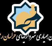 همیاری شهرداریهای خراسان