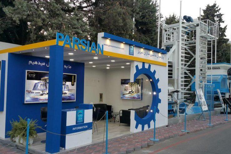 نمایشگاه صنعت ساختمان تهران 96