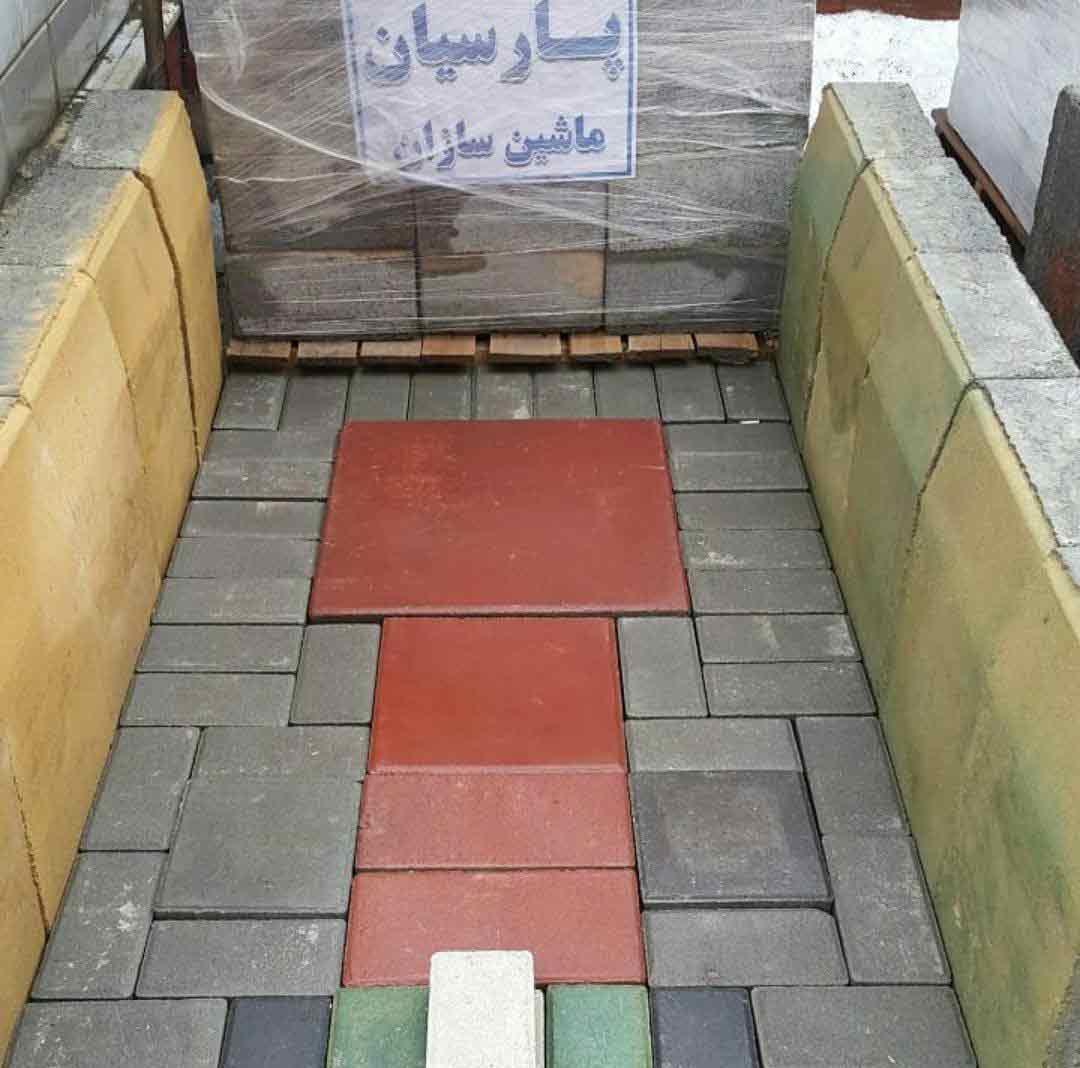 کفپوش بتنی پارسیان ماشین سازان تبریز