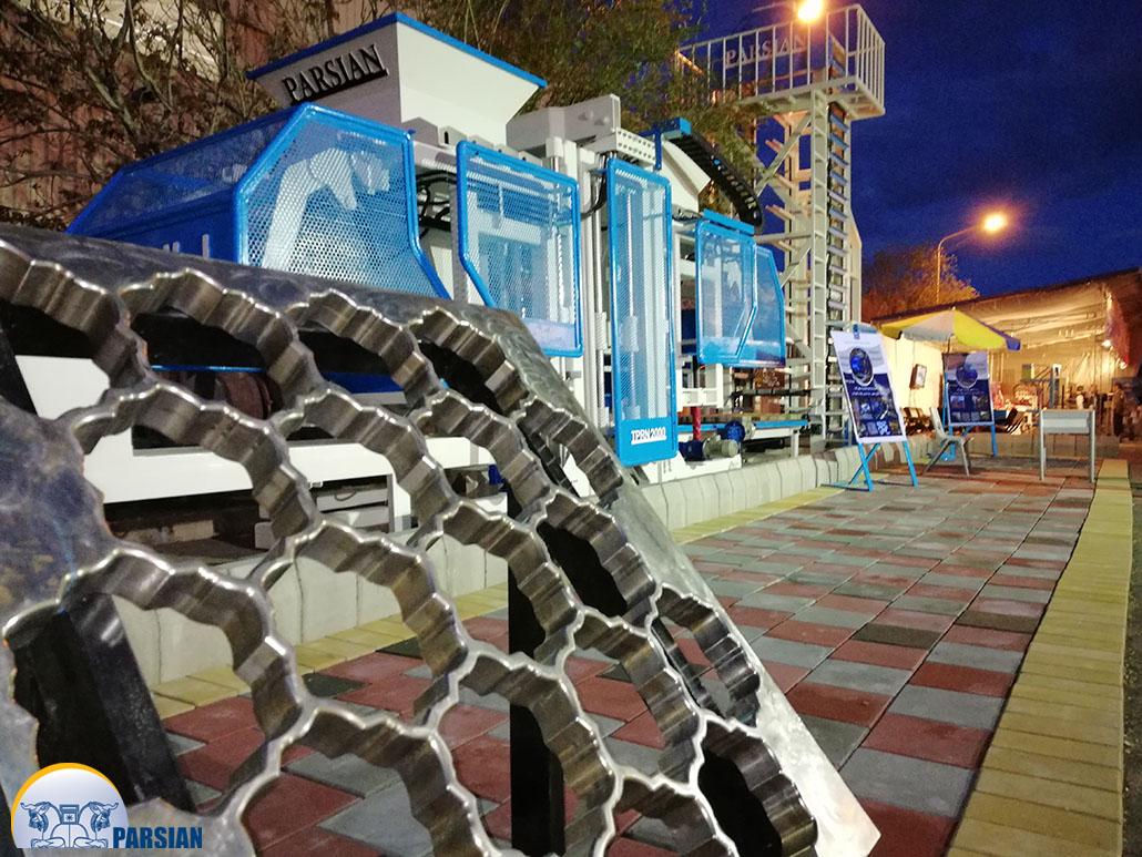 نمایشگاه بین المللی صنعت ساختمان تبریز 97