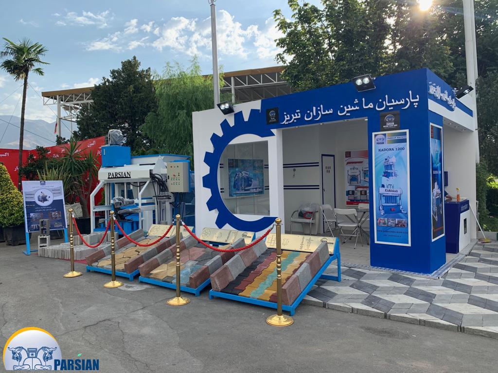 حضور پارسیان ماشین سازان تبریز در نوزدهمین نمایشگاه بین المللی صنعت ساختمان تهران (مرداد 98)