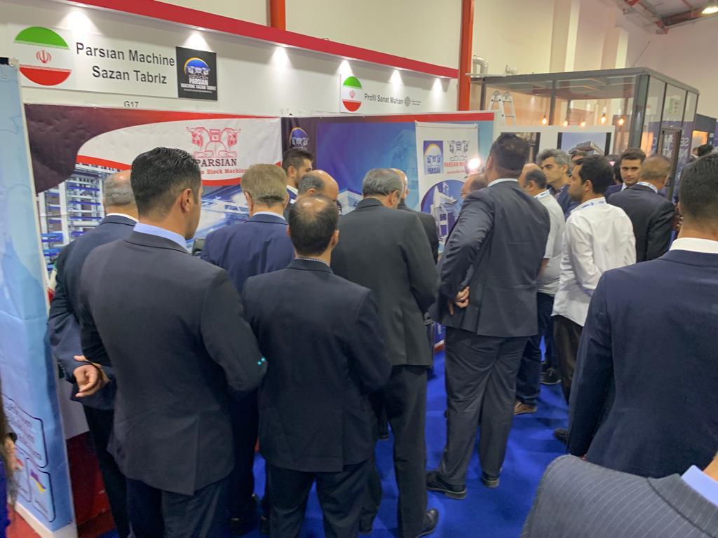 دهمین نمایشگاه بین المللی صنعت ساختمان اربیل - عراق (2019)